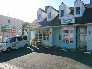 ブランチハウス川中豊町店